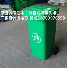 廊坊宜興市價格   的120升兩輪手推分類塑料垃圾桶