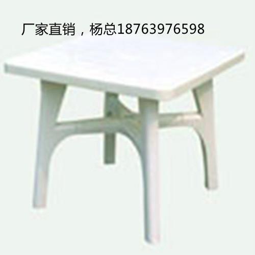 新沂市促銷活動婚慶演出租賃用塑料方桌   1