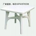 新沂市促销活动婚庆演出租赁用塑料方桌   1