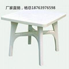 新沂市促销活动婚庆演出租赁用塑料方桌