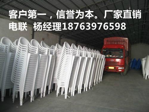 邳州市大型會議用全新料塑料椅子  1