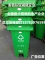 廊坊宜興市價格便宜的120升兩輪手推分類塑料垃圾桶   2