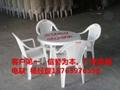 新沂市促销活动婚庆演出租赁用塑料方桌   4