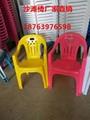 邳州市大型會議用全新料塑料椅子  2