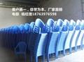 邳州市大型會議用全新料塑料椅子  3
