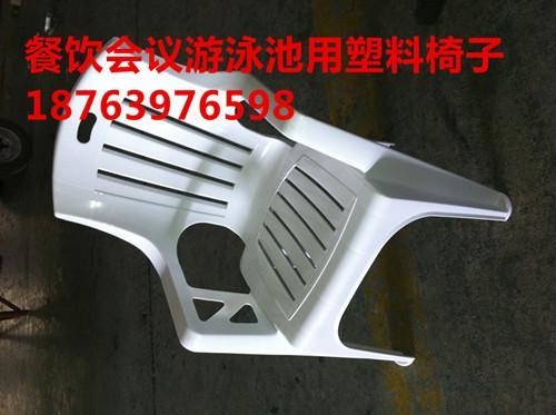 邳州市大型會議用全新料塑料椅子  4