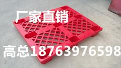 全新料川字網格塑料托盤1111     2