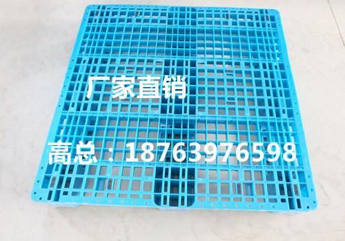內置卡槽帶有芯片煙草行業專用川字網格塑料托盤1250   2