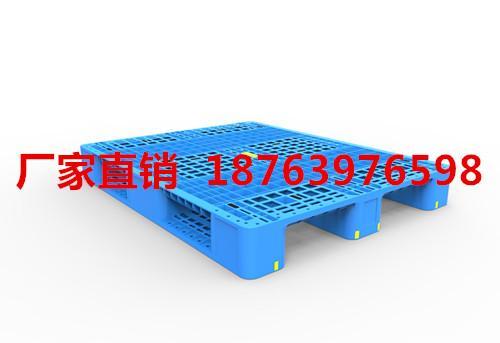 赤峰全新料田字網格塑料托盤1111 3
