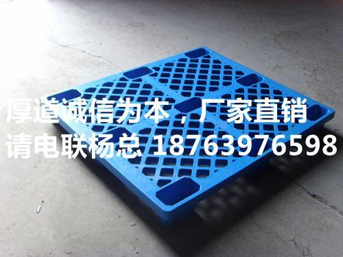 倉庫防潮板單面九腳塑料托盤1210   2