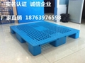倉庫防潮板單面九腳塑料托盤1210   4