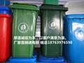 廊坊宜興市價格便宜的120升兩輪手推分類塑料垃圾桶   5