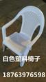 新沂市促销活动婚庆演出租赁用塑料方桌   5