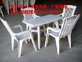 邳州市大型會議用全新料塑料椅子  5