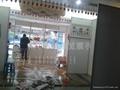玻璃柜 2