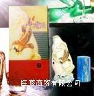 臺灣馬鷹酒精品禮盒