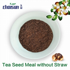 Tea Seed Meal without Straw