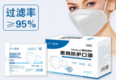 medical N95 mask  high filtration efficiency face surgical mas