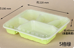 2\3 Compartment To Go Meal Prep Containers PP Plastic Black Microwavable Fast F
