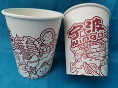 Paper cups 7 Oz 190G PE paper cups 9 Oz 210G+PE  dispos