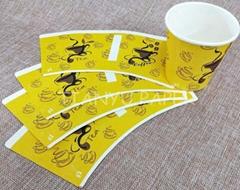 Paper cup  fan  7 Oz 190G PE paper cups 9 Oz 210G+PE  dispos