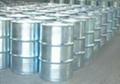 硅烷偶联剂  A-172