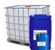 环氧树脂液体环保阻燃剂