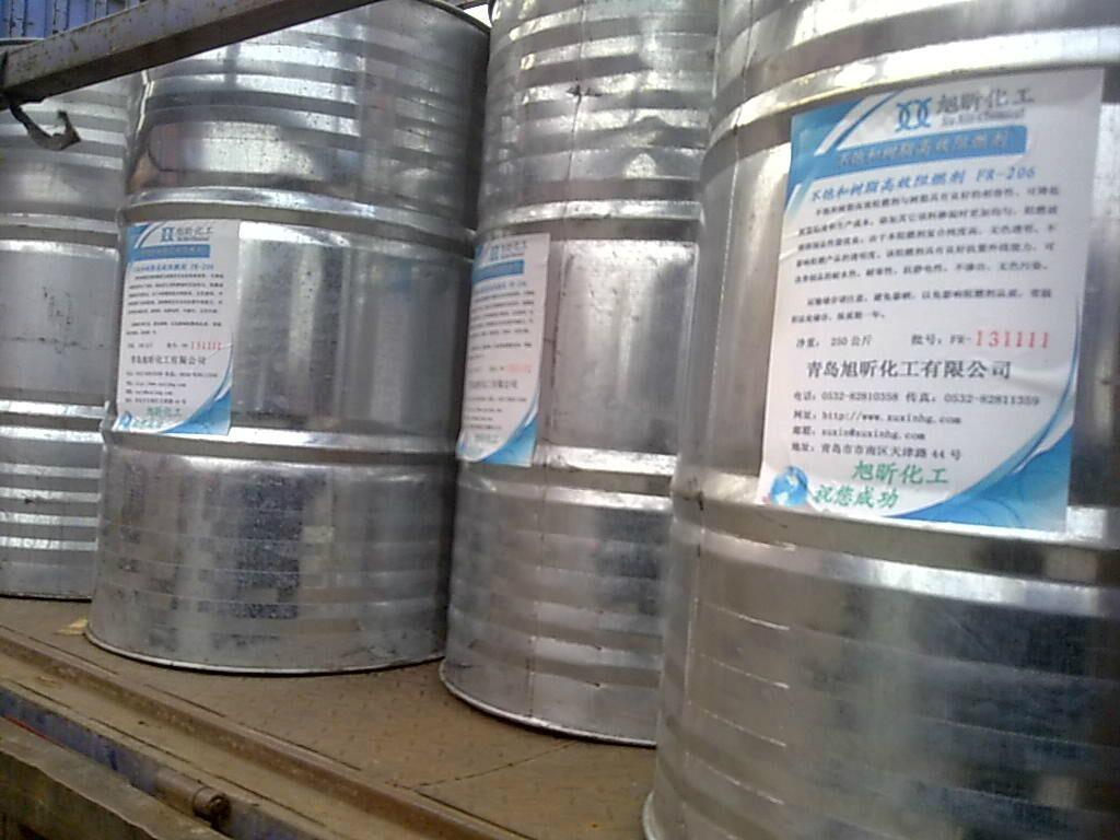 树脂 玻璃钢树脂 不饱和树脂