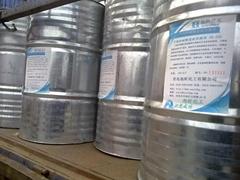 玻璃钢树脂高效阻燃剂