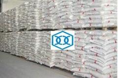 聚氨酯环保阻燃剂 FR-207A