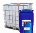 聚氨酯灌封膠高效阻燃劑FR-3
