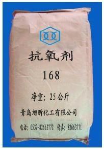 抗氧劑 168 青島抗氧劑