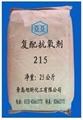 復配抗氧劑 215