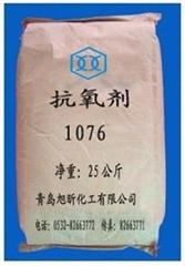 抗氧劑1076