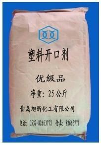塑料開口劑 光亮劑 抗靜電劑