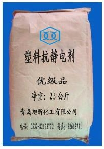 塑料抗靜電劑 光亮劑 開口劑