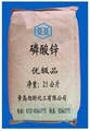 磷酸锌 防锈颜料 三聚磷酸铝