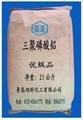 三聚磷酸铝 磷酸锌 防锈颜料