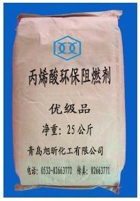 丙烯酸阻燃劑 塗層膠阻燃劑