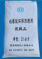 硅橡胶 硅橡胶阻燃剂