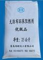 无纺布 阻燃剂 环保阻燃剂