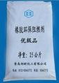橡胶 硅橡胶 阻燃剂