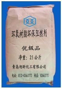 樹脂 環氧樹脂 阻燃劑 環保阻燃劑