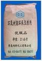 树脂 环氧树脂 阻燃剂 环保阻燃剂