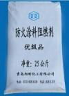 涂料 阻燃剂 环保阻燃剂
