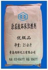 織物塗層膠阻燃劑