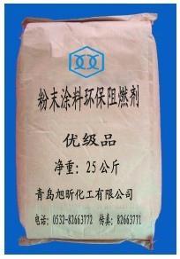 粉末塗料 阻燃劑 環保阻燃劑