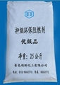 消煙環保阻燃劑FR-301