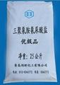 密胺氰尿酸鹽MCA