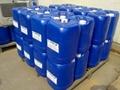 硅烷偶聯劑SI-69 KH-845-4 2